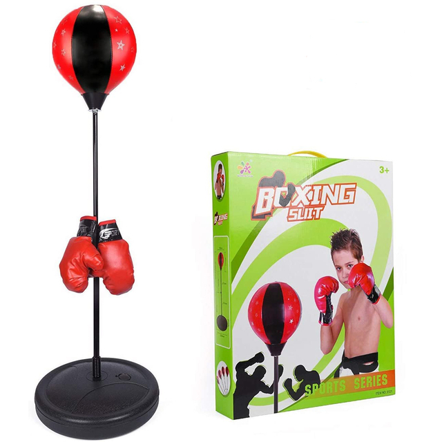 Sports Series Boxing Suit